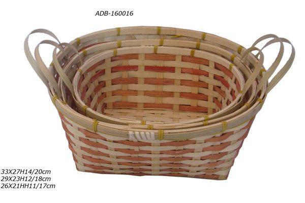 ADB 160016
