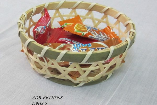 ADB FB120598
